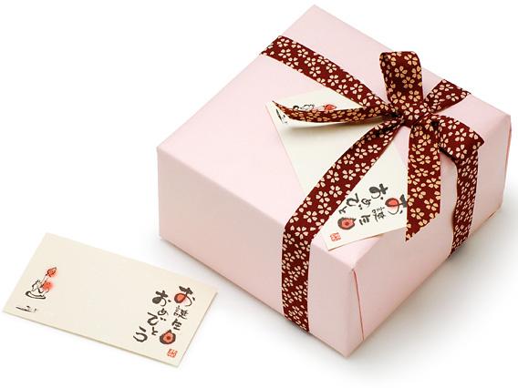 メッセージカード「お誕生日 ... : クリスマス 紙 : すべての講義