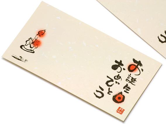 preview : メッセージカード 無料 テンプレート : カード