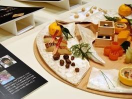 京都料理芽生会と京都造形芸術大学生とのコラボレーション企画
