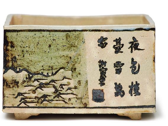 乾山写漢詩角盛鉢 サイズ:約155×155×高さ95mm