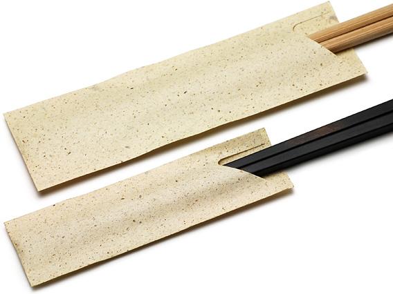 写真上から、00-15301-502 箸袋(ハカマ) 茶殻、00-15301-501 箸袋(ハカマ) 茶殻ミニ 共に1000枚入