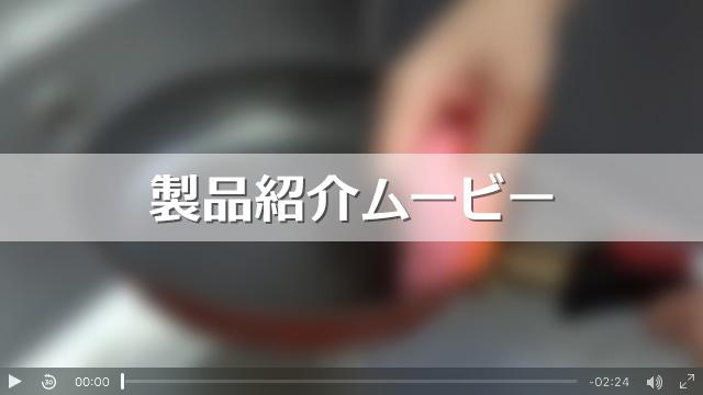 キクロンプロ グラスクリーナーZ-703 製品紹介ムービー
