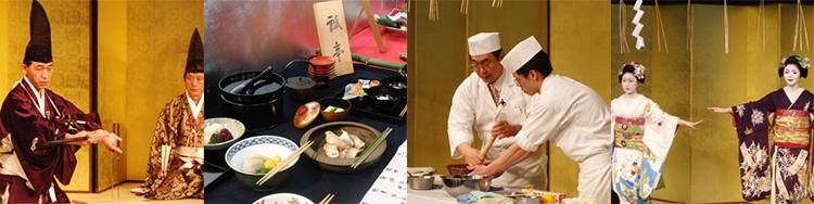 京料理展示大会 イベント