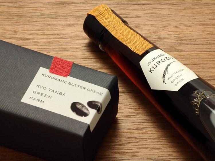手織り麻のテープのラッピング例