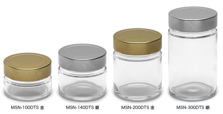 瓶本体4種×キャップ金銀2色の計8種のバリエーション