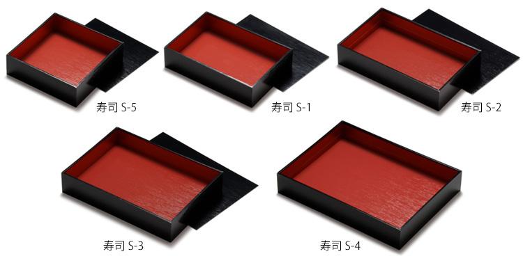 漆宝シリーズ 寿司折タイプ