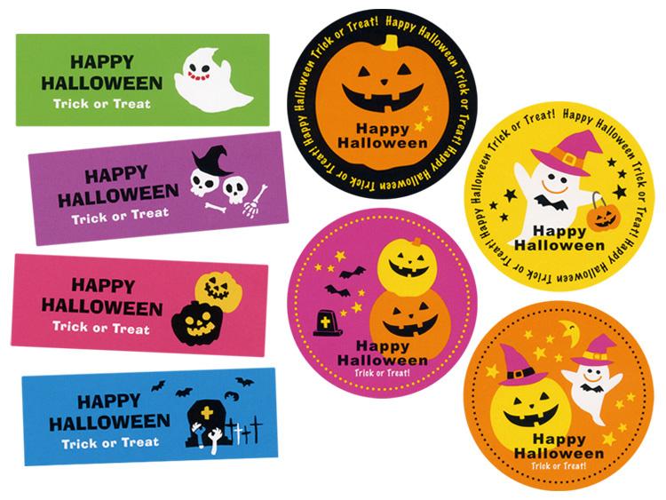 左から、00-15517-755 ハロウィンシール HAPPY HALLOWEEN 14093、00-15517-754 ハロウィンシール Happy Halloween 14094