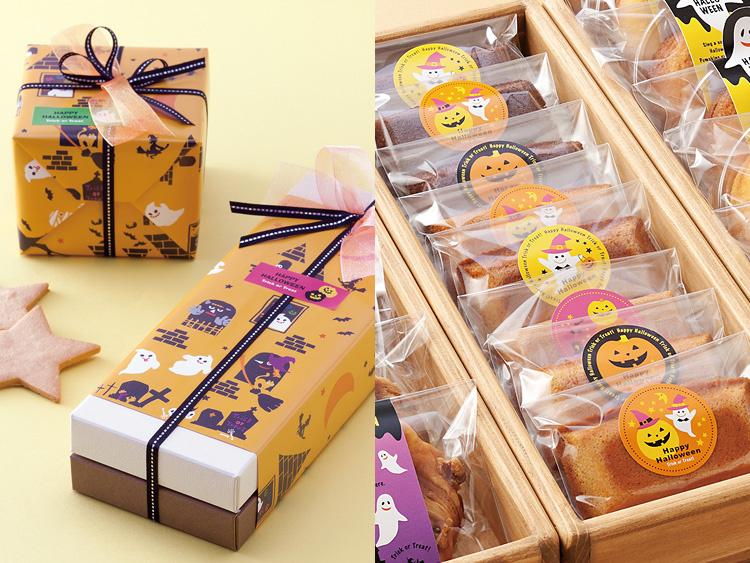 菓子袋や包装紙に、1枚あるだけでハロウィンのイベント感がぐっと高まります。