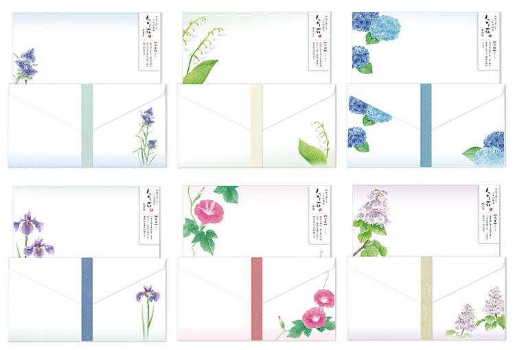 左上から、紫露草、すずらん、紫陽花、花菖蒲、朝顔、桐の花