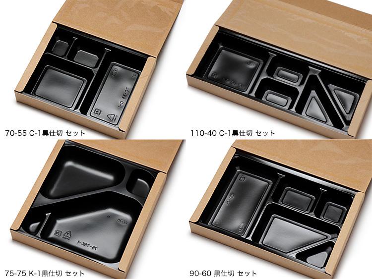 紙製弁当 クラフトシリーズ のラインナップ