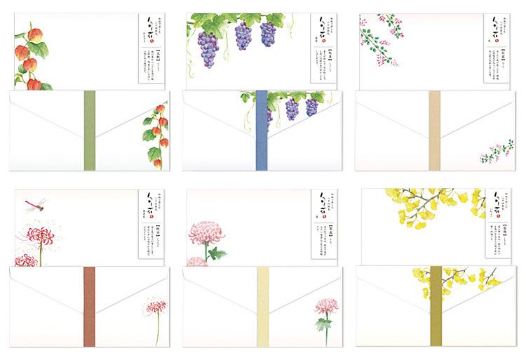左上から、ほおずき、葡萄、萩、彼岸花、菊、いちょう