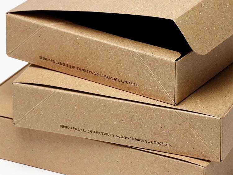 紙製弁当 クラフトシリーズ