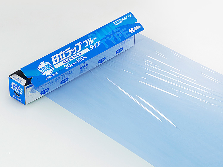 抗菌日立ラップ ブルータイプ 30cm×100m
