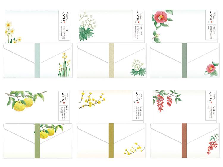 左上から、水仙、やつで、椿、柚子、蝋梅、南天