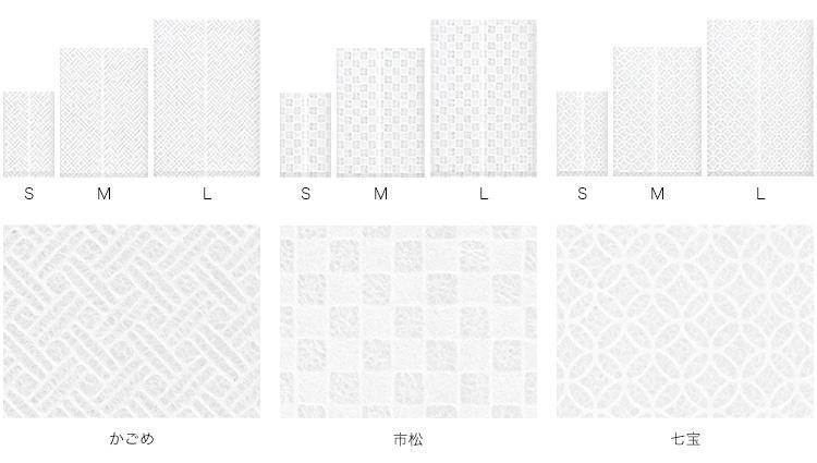 サックブランシュ Sサイズ(幅100×長さ160mm)、Mサイズ(幅170×長さ250mm)、Lサイズ(幅200×長さ300mm)