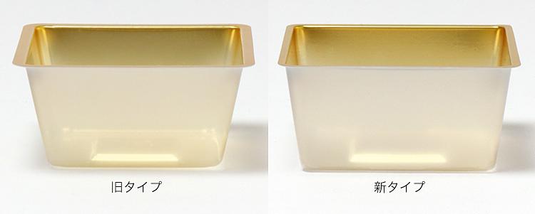 同一外寸に対して縁の幅を小さくし、テーパーを垂直に近づけた為、満杯容量が85mlから95mlへ変わります。