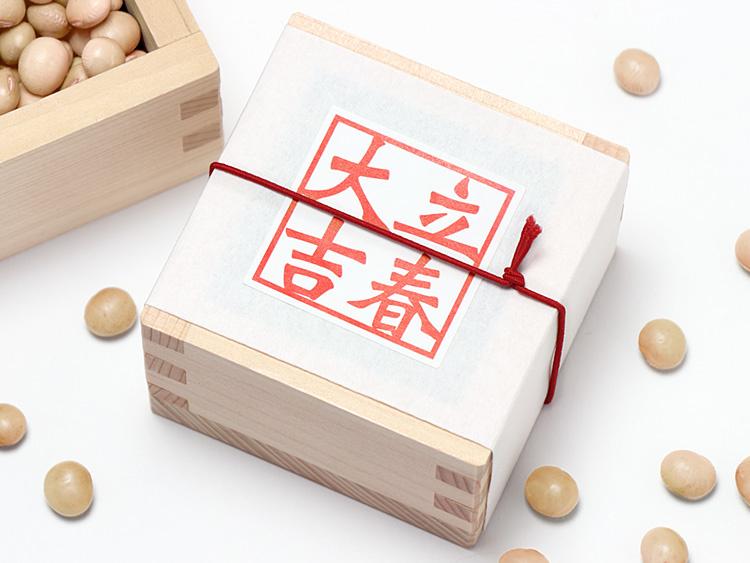 升:木製白松マス 7寸9ヶ仕切用、ゴム:一重合せ結びゴム 赤 8cm、シール:節分シール 立春大吉 40角、帯紙:奉書紙を切って使用しています。