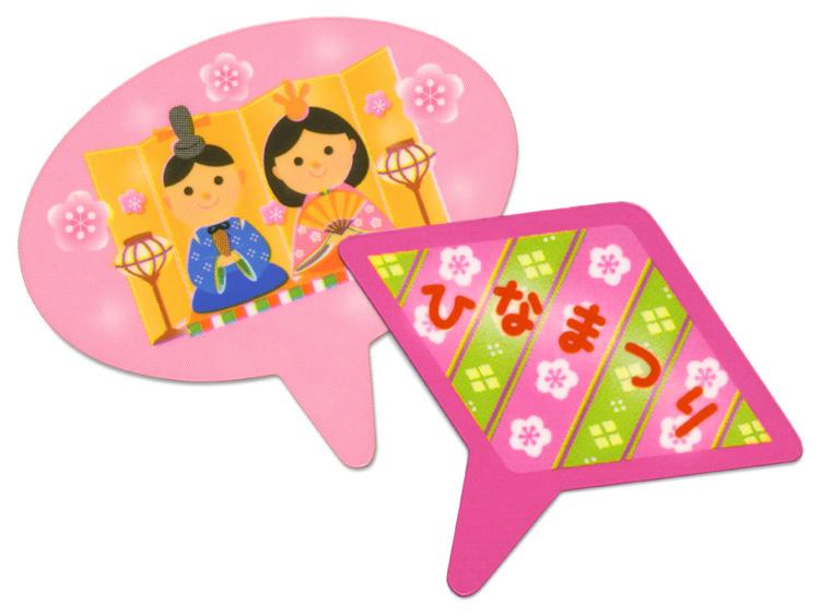 【左】00-15601-396 ケーキピックおひなさま 【右】00-15601-397 ケーキピック ひなまつりロゴ