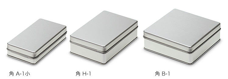 角缶3種の画像