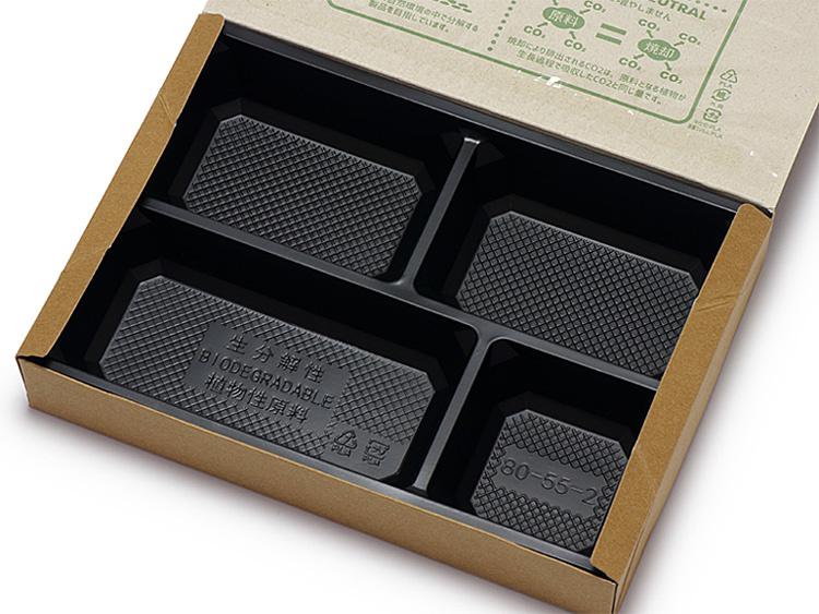 00-15102-078 紙製弁当 未晒TS 生分解性黒トレーセットの画像