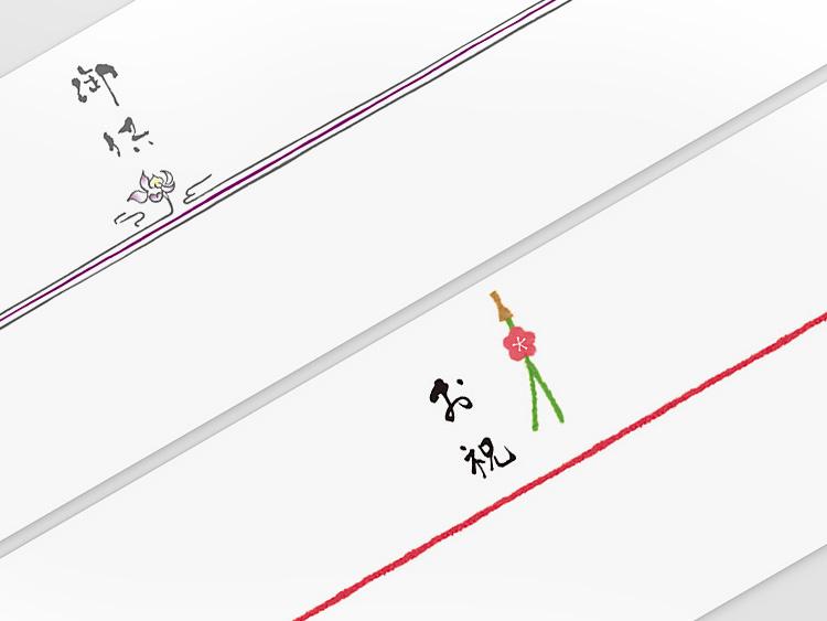 カジュアルな場面で使える熨斗掛紙