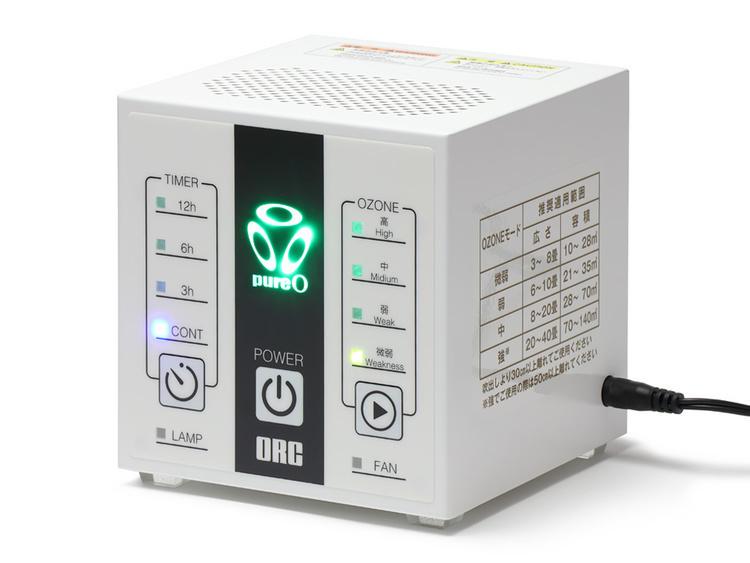 室内用小型オゾン除菌消臭器 Airvenus mini(エアビーナスミニ)ARV-03MI