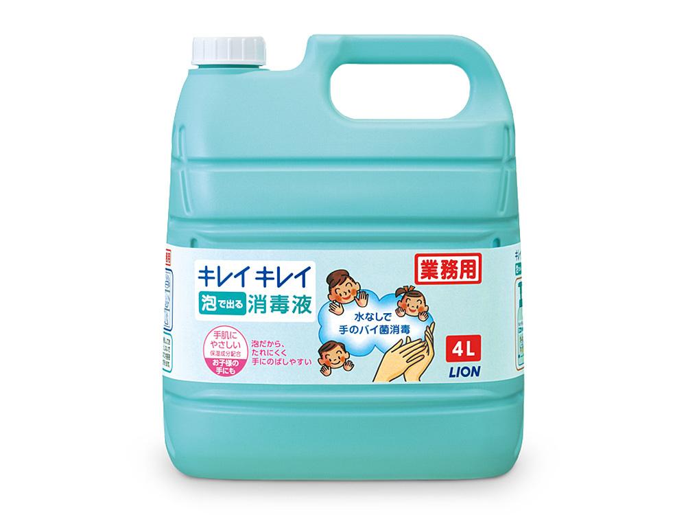 キレイキレイ泡で出る消毒液 詰替用 4Lボトルの商品画像