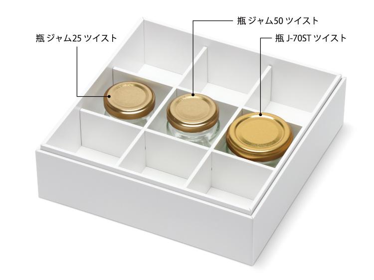 ユニおせち重箱 白純印籠 6.5寸に瓶 3種類を入れた画像