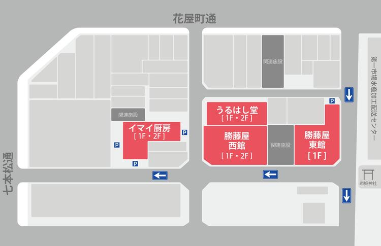 京朱雀道具町勝藤屋アクセスマップ