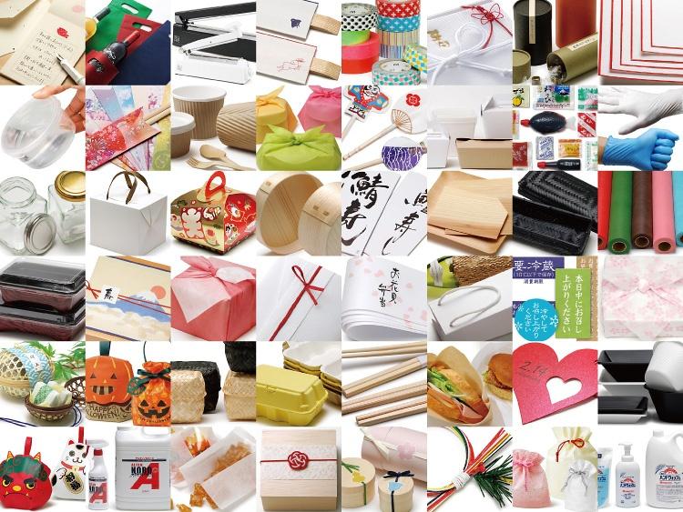 勝藤屋では多彩な品揃えで「商品の装い」をお手伝い